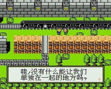 最終幻想街.jpg
