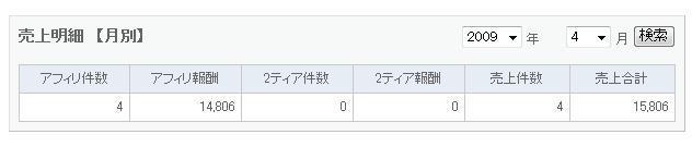 ジャパン .jpg