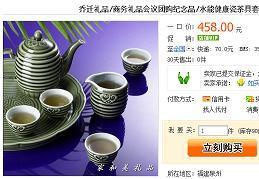本場の茶道具2.jpg