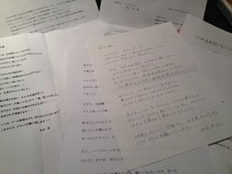 ハーフムーン手紙.jpg